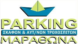 PARKING MARATHONA small1