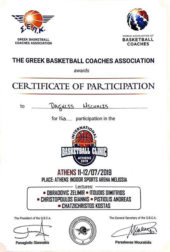 mesma mixalis dagklis certificate of participation