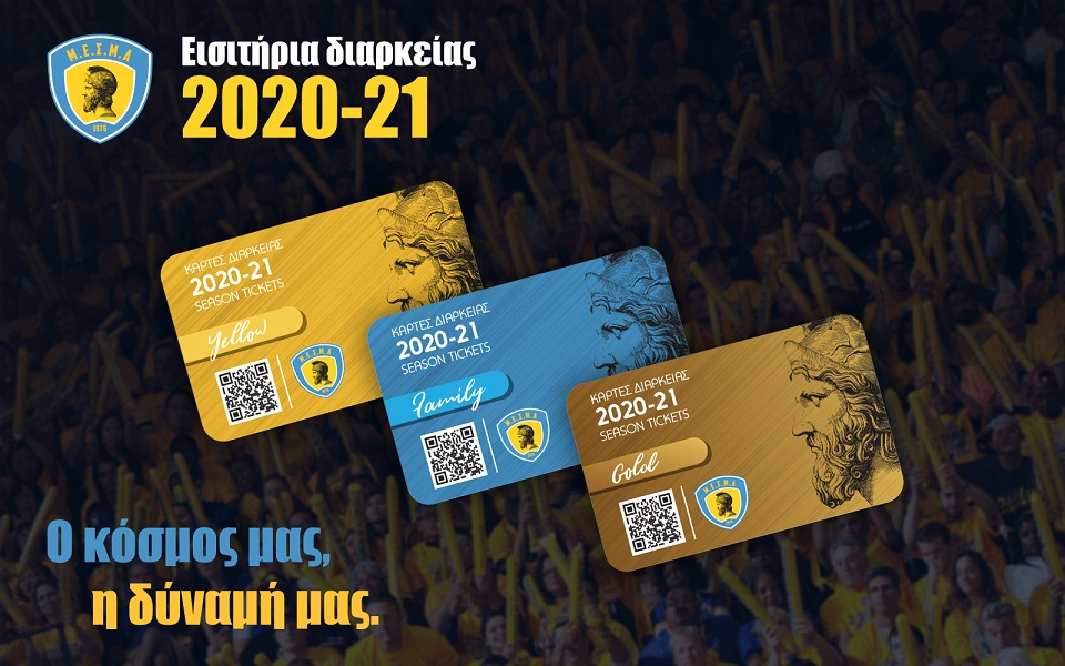 season tickets2020 21a 600